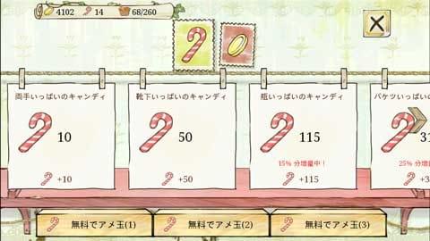 ピーターラビットガーデン- 絵本・農園・育成・箱庭・デコ:アメ玉やコインを獲得しよう