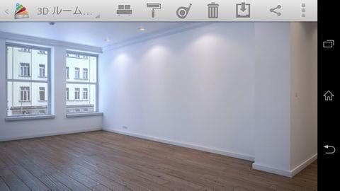 Homestyler Interior Design:好きな間取りを選んでコーディネート開始