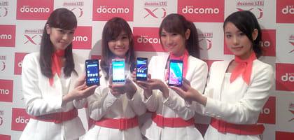 【速報】NTTドコモが2013冬モデルを発表!全10機種をチェック♪
