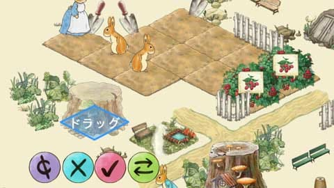 ピーターラビットガーデン- 絵本・農園・育成・箱庭・デコ:アイテムは移動可能