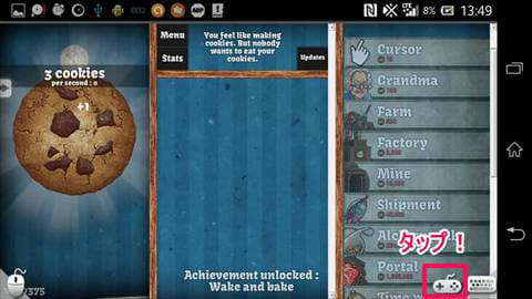Puffin Web Browser Free:Flashを使ったブラウザゲーム「Cookie Clicker」