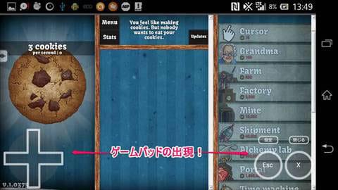 Puffin Web Browser Free:ゲームを遊ぶのに便利な擬似ゲームパッド
