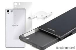 「Xperia Z1」を購入したら、最初に使いたいおすすめグッズ