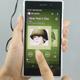 WALKMANアプリを使ってみた!Xperia Z1の知っていると便利な使い方を紹介