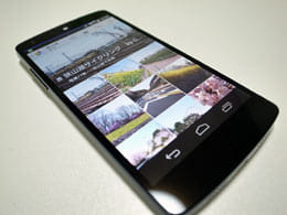 『Google+』の「写真」を有効活用!