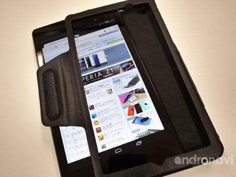 「Nexus 7(2013)」を挿入
