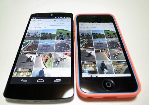 バックアップされた写真はAndroidでもiPhoneでもGoogleアカウントが一致してれば機種を問わず同じ状態になる