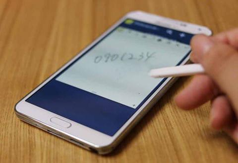 ペンが魅力の大画面端末GALAXY Note 3