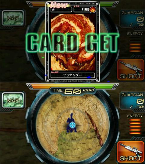 ガーディアン・クルス:「ガーディアン」を捕獲(上)中央のレクティルが揃い「ガーディアン」をロックオン!(下)