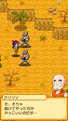 ドラゴンボール RPG~少年編~:ポイント7