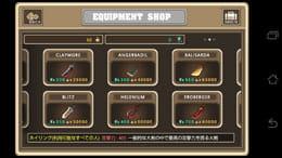 ダークスレイヤー EX:ポイント6