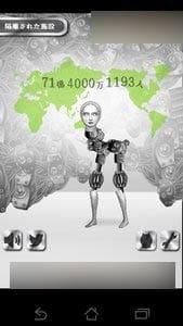 ロボットやめたい:無表情で変な形のロボットがどうなっていくのか・・・