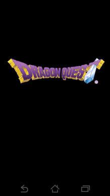 ドラゴンクエストポータルアプリ:ポイント2