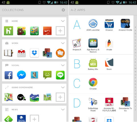 Aviate Beta (Invite Only):「COLLECTIONS」画面(左)「APPS」画面(右)