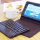 クッション性抜群のレザー製ケースから取り外しも可能!「Nexus 7(2013)」用Bluetoothキーボード
