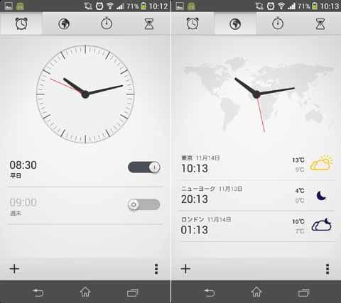 Chronus - Home and Lock widget:「アラーム」画面。平日と週末の2種類を設定できる(左)「世界時計」画面。表示する都市は追加、変更が可能(右)