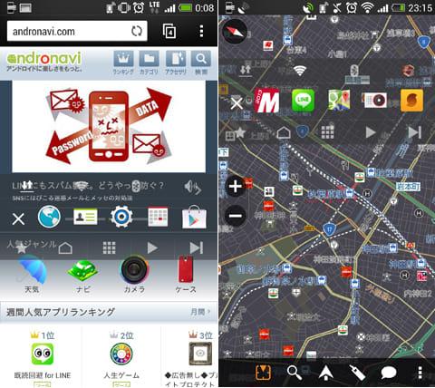 Edge: Quick Actions:ブラウザ上でランチャーを起動(左)地図、ナビでランチャーを起動(右)