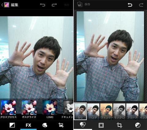 Gallery KK - Gallery ICS:「ギャラリー」の写真編集画面(左)本アプリの編集画面(右)