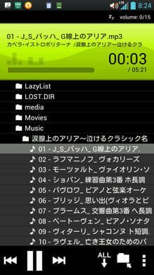 LISNA - フォルダツリー型音楽プレイヤー