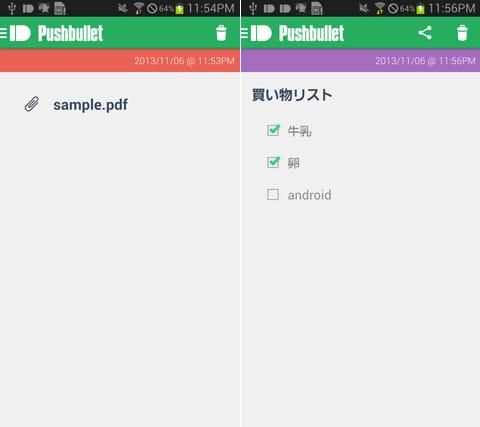 Pushbullet:25Mまでのファイルを送信できる(左)ToDoリストの作成、送信も可能(右)