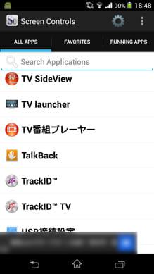 Screen Controls