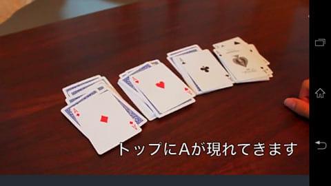 手品入門 - 4つのマジックを動画で解説 -:丁寧でわかりやすい動画を見られる