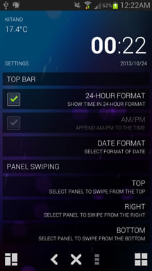 SickSky Launcher (BETA):「設定」画面
