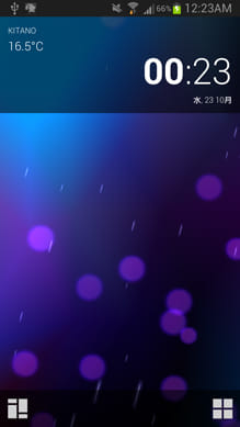 SickSky Launcher (BETA)