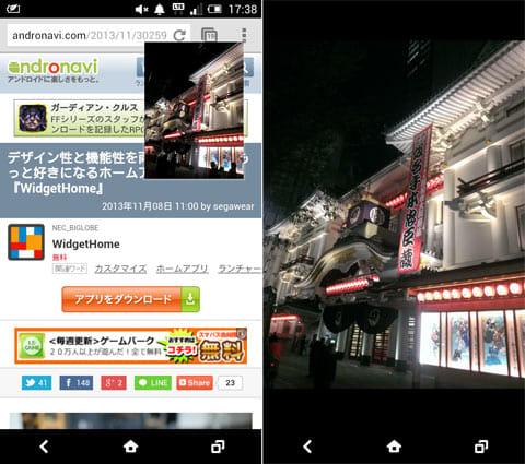 Watchout:歩いていて新歌舞伎座に遭遇(左)撮影した画像。思ったよりキレイに撮れた(右)