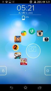Start:各アイコンにアプリのショートカットを設定して、ランチャーのようにアクセス