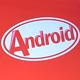 アップデートが待ち遠しい♪「Android 4.4(KitKat)」を一足先に触って気づいた便利機能