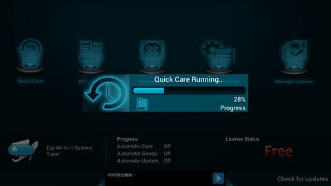 Ezy System Tuner & Optimizer:「Quick Care」でアプリの最適化中