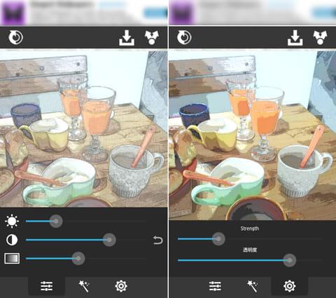 XnSketch:画面下部のアイコンをタップした画面から、明度や彩度、透明度を調整できる