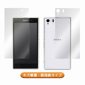 【XPERIA Z1 フィルム】OverLay Magic for Xperia (TM) Z1 SO-01F/SOL23 『表・裏両面セット』