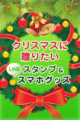 2013年流行語で振り返る!クリスマスに友だちに贈りたいLINEスタンプとスマホグッズ