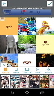 InstaMag - Magazine Collage:選択した写真の枚数に応じて、レイアウトのバリエーションが変化
