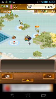 大海賊クエスト島:ポイント2