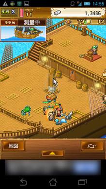大海賊クエスト島:ポイント3