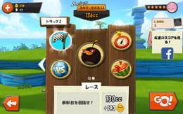 Angry Birds Go!:ポイント1