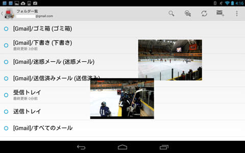 GPlayer (Super Video Floating):メールを打ちながら動画視聴が可能