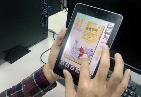 Nexus 7で作成中。年賀状の大きさに近いので、イメージ通りに作りやすい