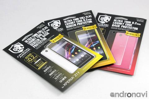 ガラスフィルムは両面保護、液晶保護、背面保護の3種類