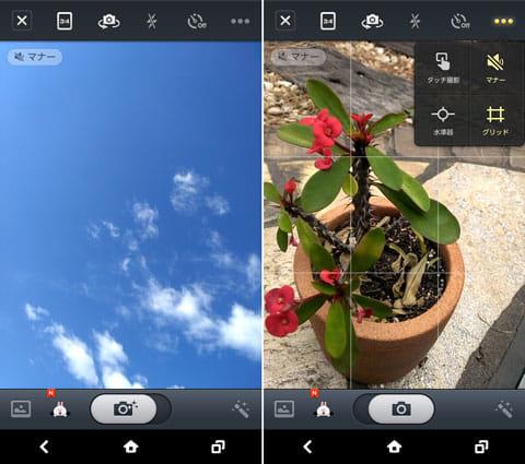LINE camera:撮影画面(左)補助ツールが表示される(右)