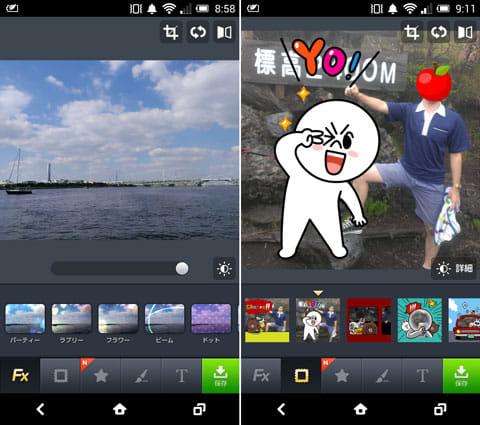 LINE camera:加工画面(左)ムーンと2ショットも作成できる(右)