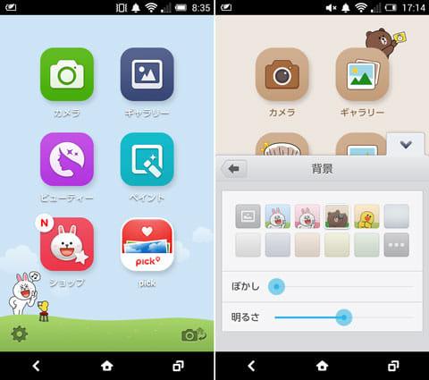 LINE camera:ホーム画面(左)ホームのデザイン変更も可能(右)