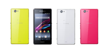 「Xperia Z1 f SO-02F」を買ったらインストール!おすすめアプリ一覧