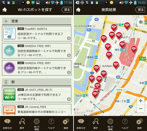 Japan Connected-free Wi-Fi:接続スポット一覧(左)MAP上のスポット一覧(右)