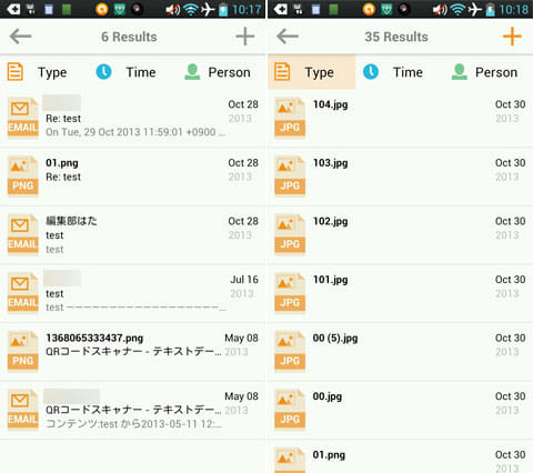 FindIt - Email and File Search:キーワード検索結果(左)「Search by type」の「Image」検索結果(右)
