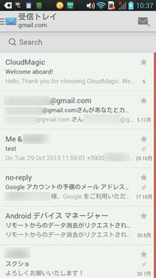CloudMagic - Free Mail App:使い勝手はGmailに近いので使いやすい