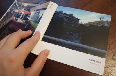 写真集の中面